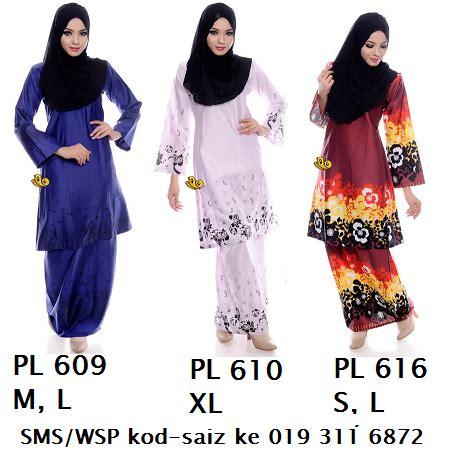 Baju Murah 627 butik tasnim baju kurung pahang raya 2014 murah