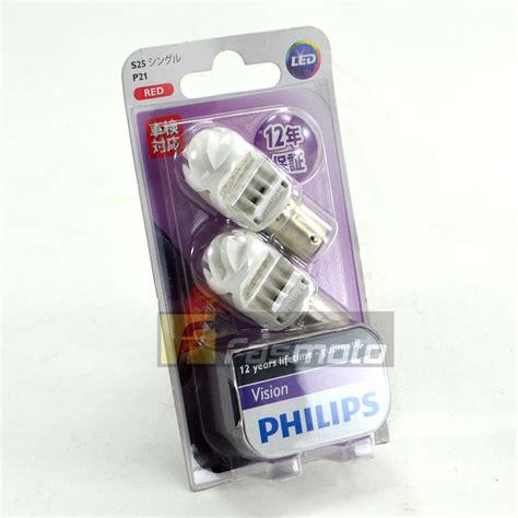 Lu Philips Led 25 Watt philips 12839redb2 s25 p21w vision led 78 lm 12v