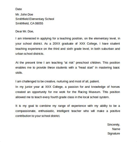 Cover Letter Template Education Education Cover Letter 9 Free Documents In
