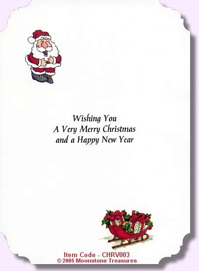 christmas verses  cards  print google search christmas card verses christmas card