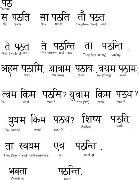 design meaning sanskrit 83 interior design meaning in sanskrit punch
