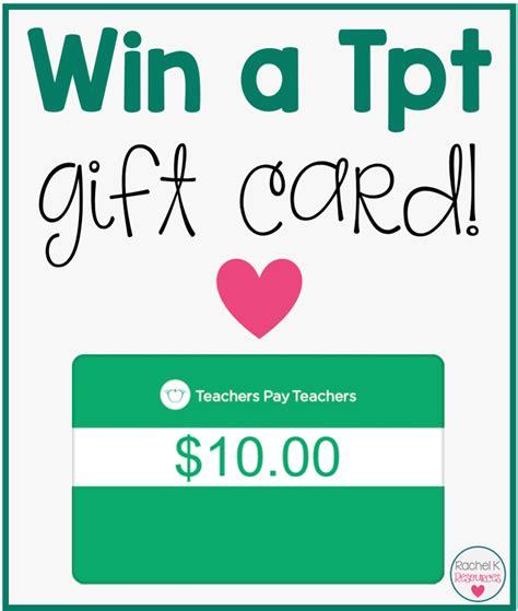 Win A Free Gift Card - teacher appreciation sale win a gift card rachel k tutoring blog