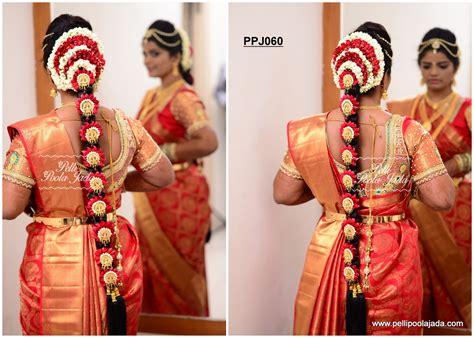 Poola Jada Ppj060 Vellore Poojadai South Indian Bridal Hairstyle For Saree
