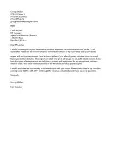 Audit Associate Cover Letter by Audit Associate Cover Letter