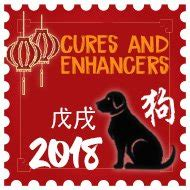 new year 2018 feng shui cures feng shui in 2018 year of the new year 2018