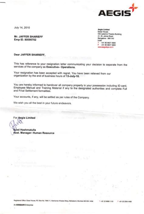 professional experience letter format experience letter format images cv letter and
