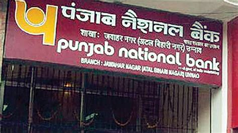 punjab national bank rbi registers fir against punjab national bank for