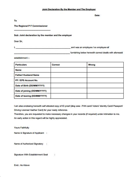 Pf Amount Withdrawal Letter Sle epf uan name date of birth change process and