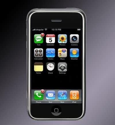 Ces 2007 Phone Mouse by Do Hiphone And Iphone Dicas Para Voc 234 Instalar Jogos
