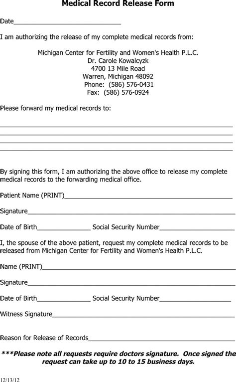 Michigan Records Michigan Records Release Form Free Premium Templates Forms