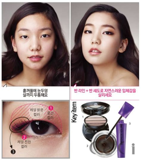 no makeup tutorial korean korean makeup makeup tutorial korean makeup tutorials