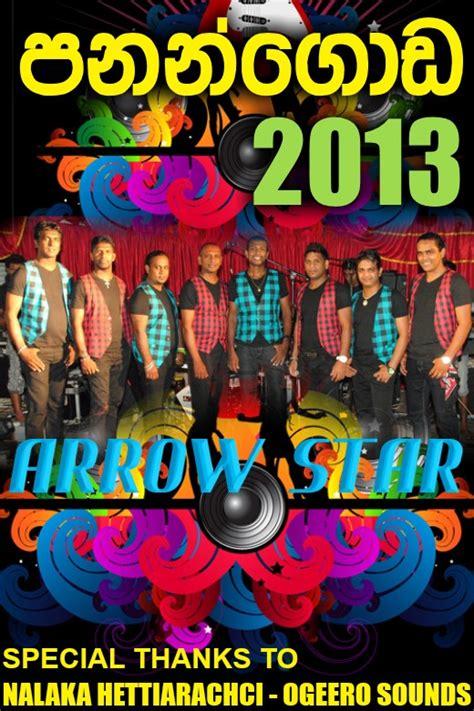 band show   arrow star   panangoda