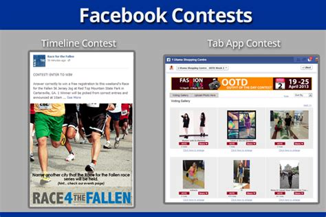 Facebook Prize Giveaway - facebook contest guide how to choose between timeline