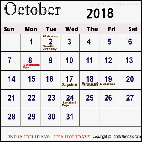 Calendar 2018 Printable With Holidays India Root Page 14 2017 Calendar Printable For Free