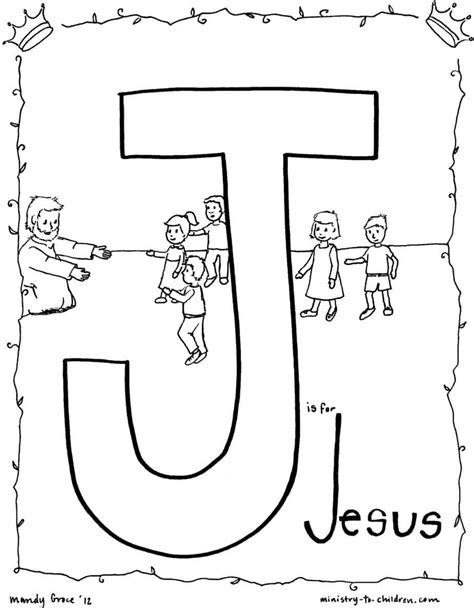 J For Jesus Coloring Page quot j is for jesus quot coloring page