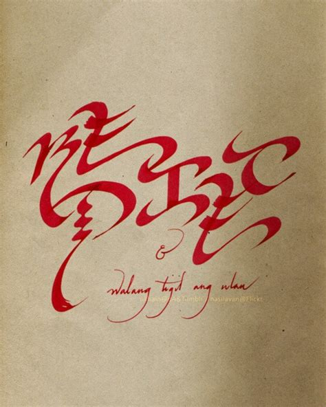 tattoo paper philippines 11 best images about baybayin on pinterest jungle tattoo