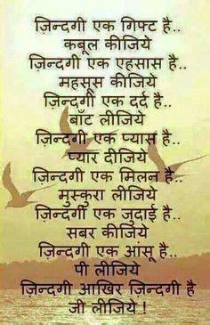 christmas ki poem in hind in images kabir ke dohe on images kabir suvichar pictures anmol suvichar anmol suvachan anmol vani