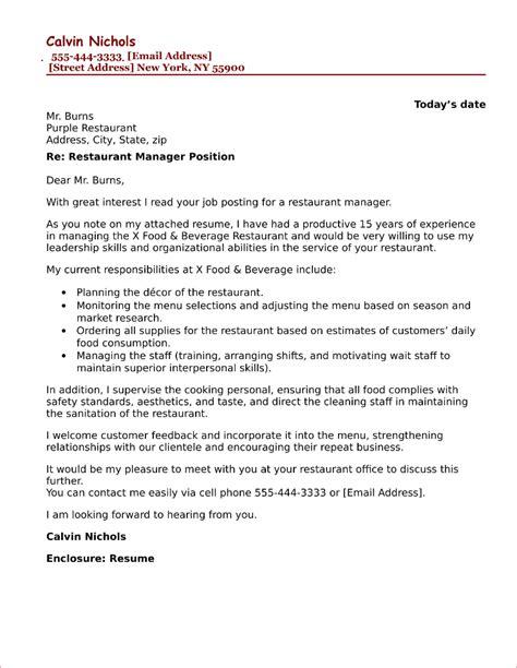 restaurant manager cover letter restaurant manager cover letter sle