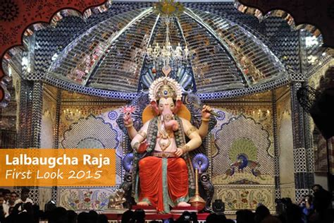 Home Ganpati Decoration Lalbaugcha Raja Sarvajanik Ganeshotsav Mandal 2016