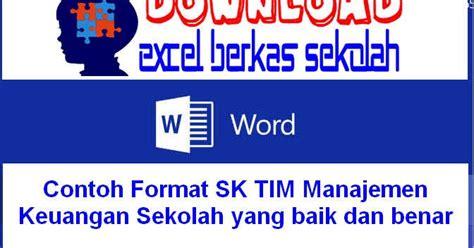 contoh format sk tim manajemen keuangan sekolah yang baik