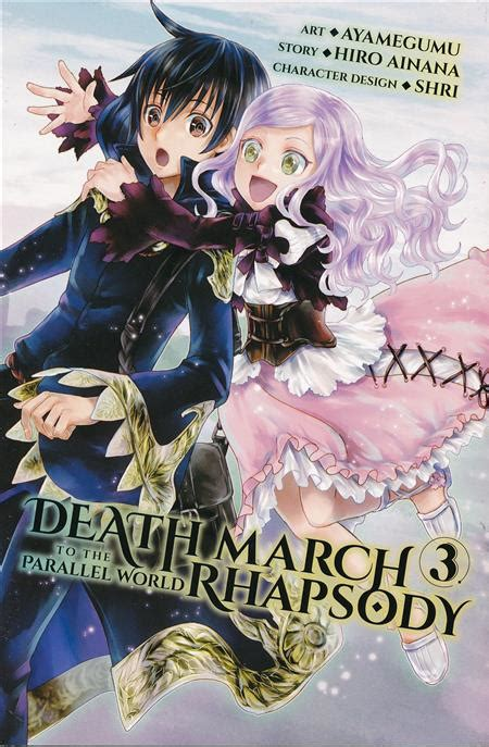 march to the parallel world rhapsody vol 1 light novel march to the parallel world rhapsody light novel march to parallel world rhapsody gn vol 03 c 1 1 0