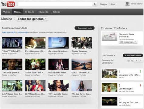 videos musicales gratis youtube disfruta gratis de toda la m 250 sica en el canal de m 250 sica de