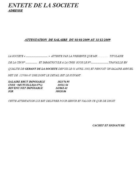 Modele Attestation De Salaire attestation de salaire