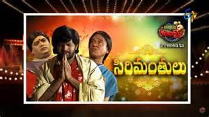 Comedy Shows Jabardasth 19th January 2017 Episode Etv Telugu