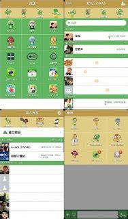 Theme Line Android Keroro   download tema line untuk android dan ios dabo ribo
