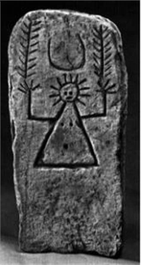 Khirbet el-Qom Tomb Inscription