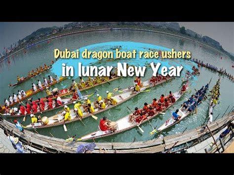 dragon boat racing dubai 2018 live dubai dragon boat race ushers in lunar new year