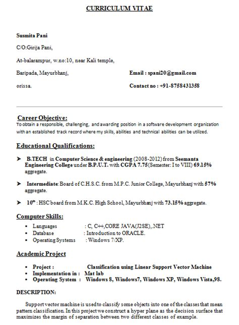 sle resume format for cse freshers resume format for b tech cse students