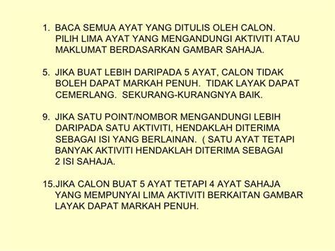 ayat ayat cinta 2 novel malaysia teknik menjawab soalan bahasa melayu kertas 2