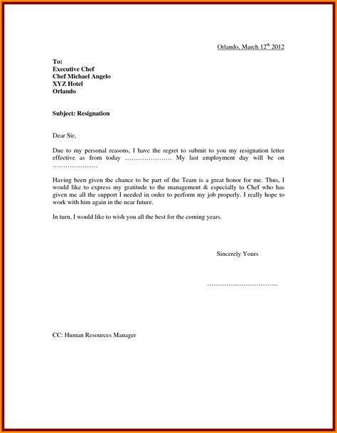 immediate resignation letter 5 immediate resignation letter for personal reasons 1330