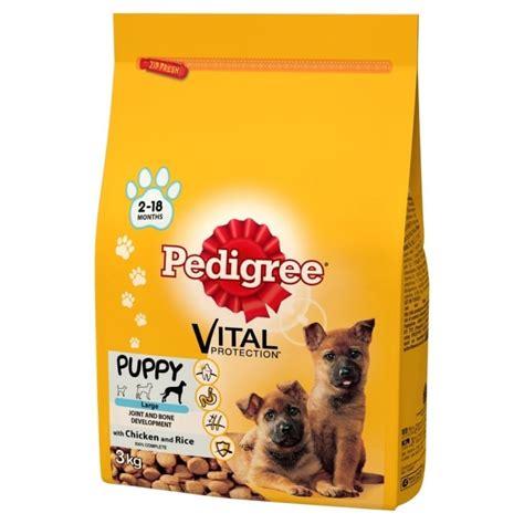 pedigree large breed puppy food pedigree puppy large breed chicken rice 3kg feedem