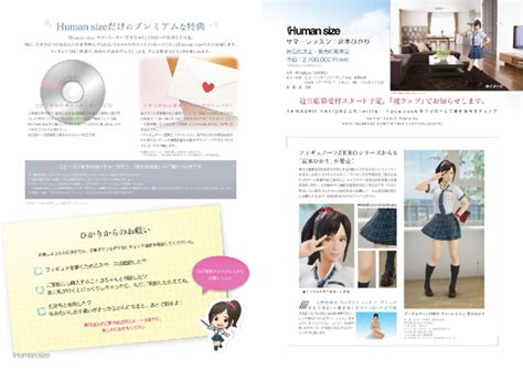 Figuarts Zero Hikari Miyamoto Ps4 Summer Lesson Figure figuarts zero hikari miyamoto summer lesson ฟ กเกอร ของสะสม ราคา ออกใหม metal bridges