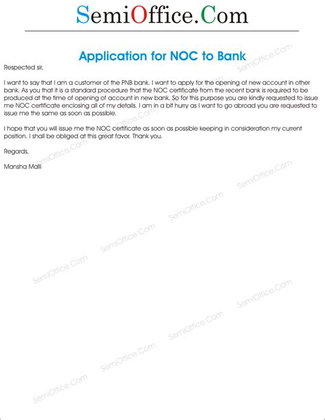 Application Letter Format For Noc Application Of Noc Certificate In Bank