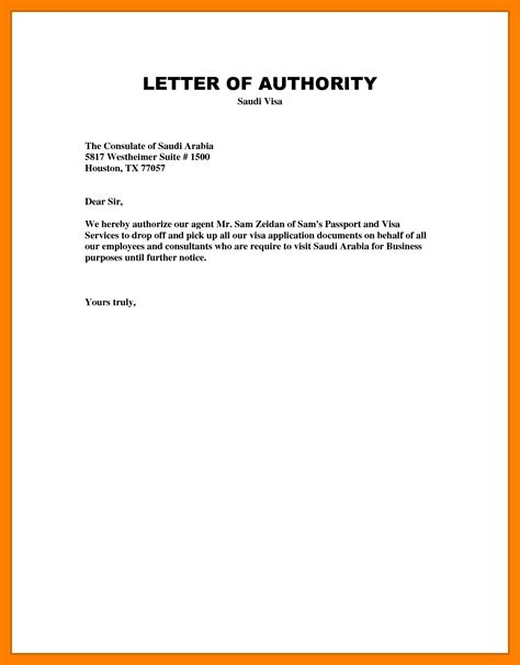 authorization letter format to loan authorization letter format exles fresh beaufiful