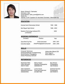Resume Sles For Philippines 9 Resume Sle Format Philippines Forklift Resume