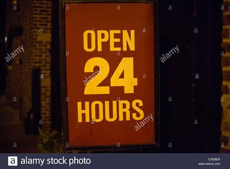 24 Hour Parking Garage by 27 24 Hour Parking Garage Nyc Decor23