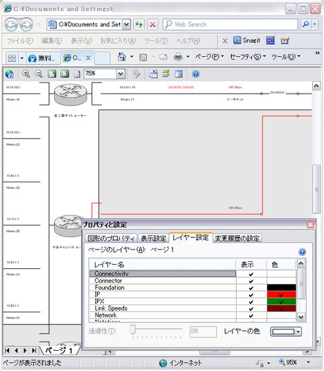 microsoft office visio 2010 microsoft visio 2010 visio viewer best free home