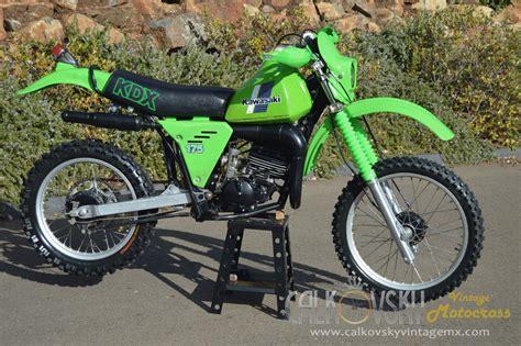 buy motocross bikes 100 italian motocross bikes online buy wholesale