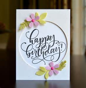 How To Make Paper Cards For Birthday - best 25 easy birthday cards ideas on bday
