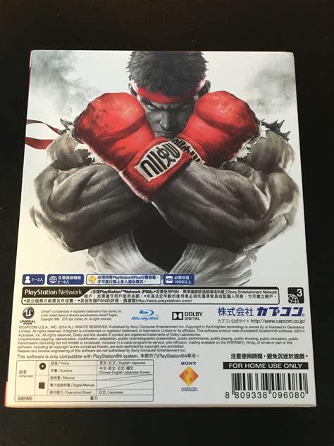 Bd Ps4 Fighter5 Spesial Shoryuken Edition ps4 fighter v special shoryuken edition hong kong hi def pop culture