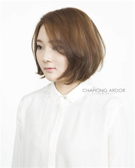 how to perm a bob hairstyle 17 best images about chahong ardor on pinterest short