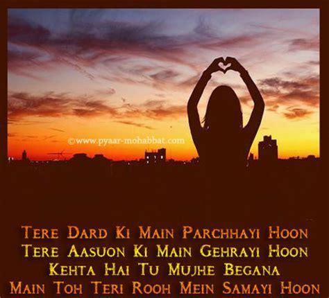sad love shayari in hindi for boyfriend the gallery for gt sad love shayari in hindi for boyfriend