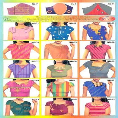 neck design pattern book neck designs books in chandni chowk delhi delhi india