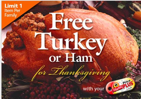 shoprite  turkey  ham  thanksgiving offer  backliving rich  coupons