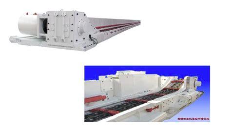 longwall roof supports ltd low coal seam longwall mining longwall mining low coal