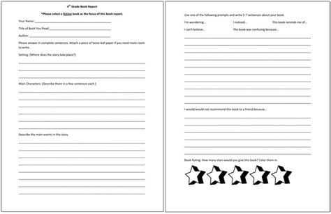 book report ideas for 4th grade 4th grade book report pdf alert kid ideas